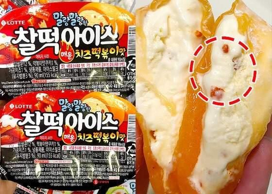 《起司辣炒年糕》也可以做成雪糕?!網友一口吃下驚死人  居然有這種味道〜